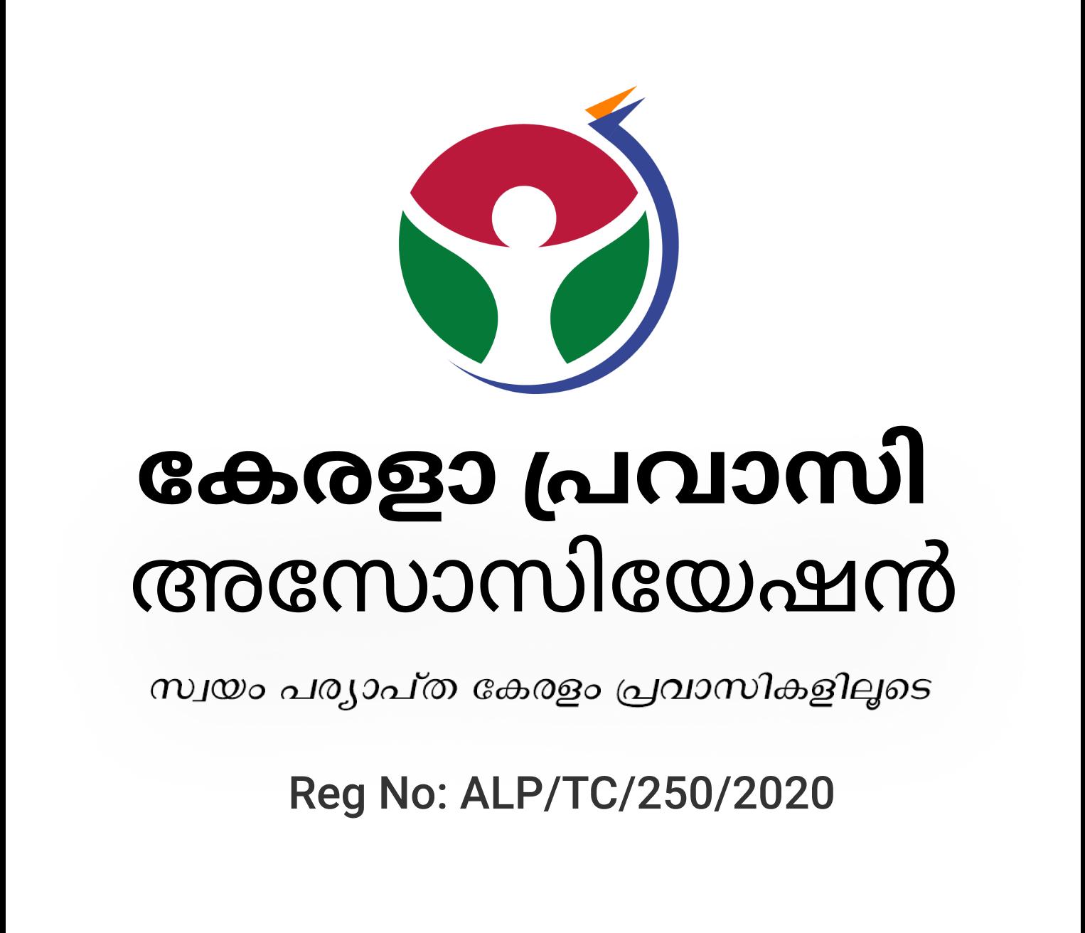 KPA logo HQ