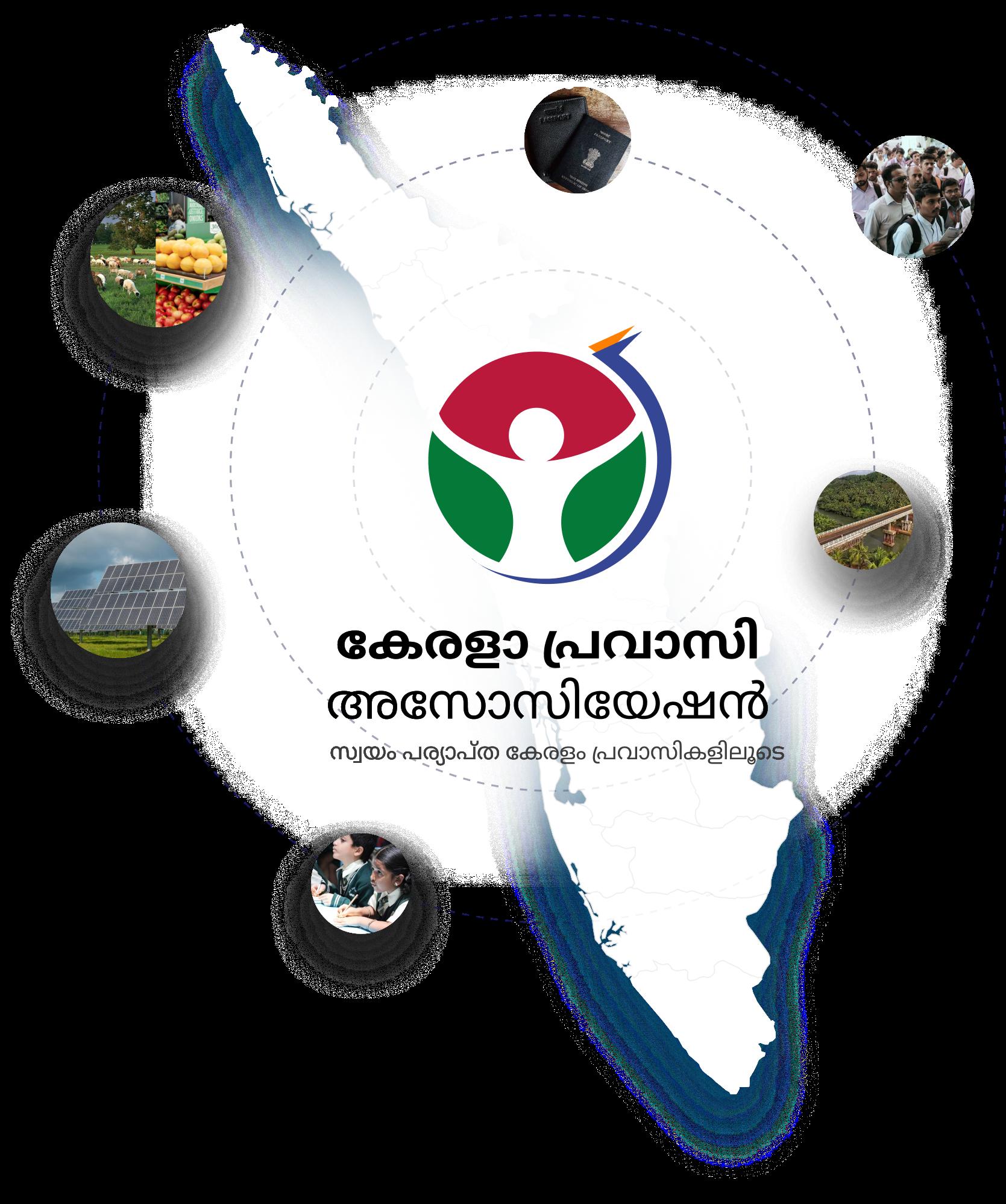 About Kerala Pravasi Association